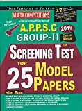 APPSC Group-II Screening Test Top-25 Model Papers - [English Medium]