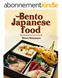Bento cookbook :Learn to prepare delicious bento launch box to style japanese (japanese cooking 1) (English Edition)
