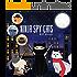 Ninja Spy Cats (Inca Cat Detective Series Book 4)