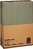[Amazon限定ブランド]  Kuras 半透明ごみ袋 45L 100枚 2個セット
