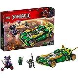 LEGO Ninjago Ninja Nightcrawler 70641 Playset Toy