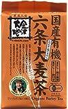 金沢大地 国産有機六条大麦茶 160g