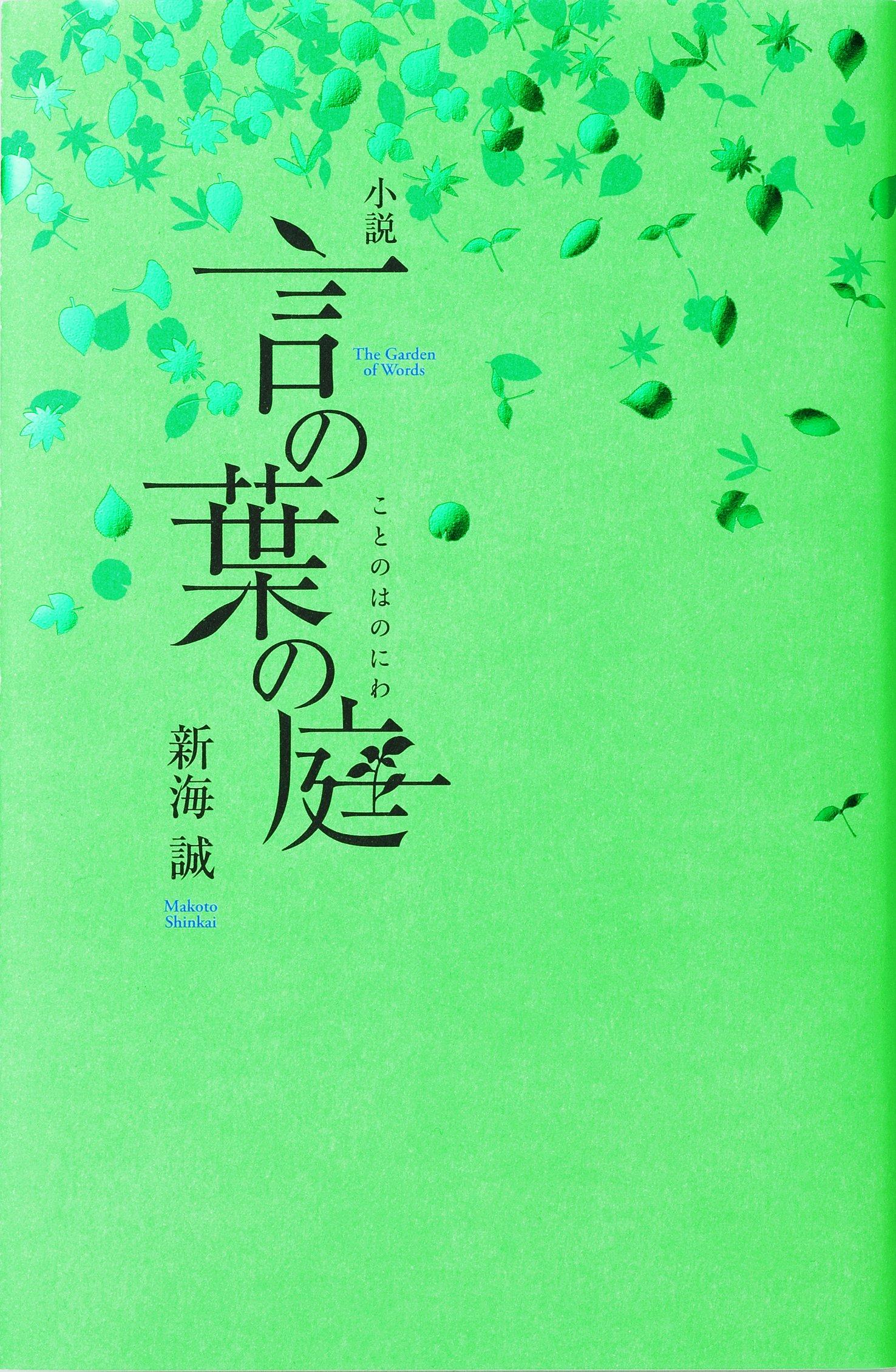 雨の日 読書