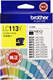 brother インクカートリッジ (イエロー) LC113Y