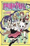 Fairy Tail - Blue Mistral Vol. 01