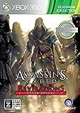 アサシン クリード リベレーション スペシャルエディション プラチナコレクション 【CEROレーティング「Z」】 - Xbox360