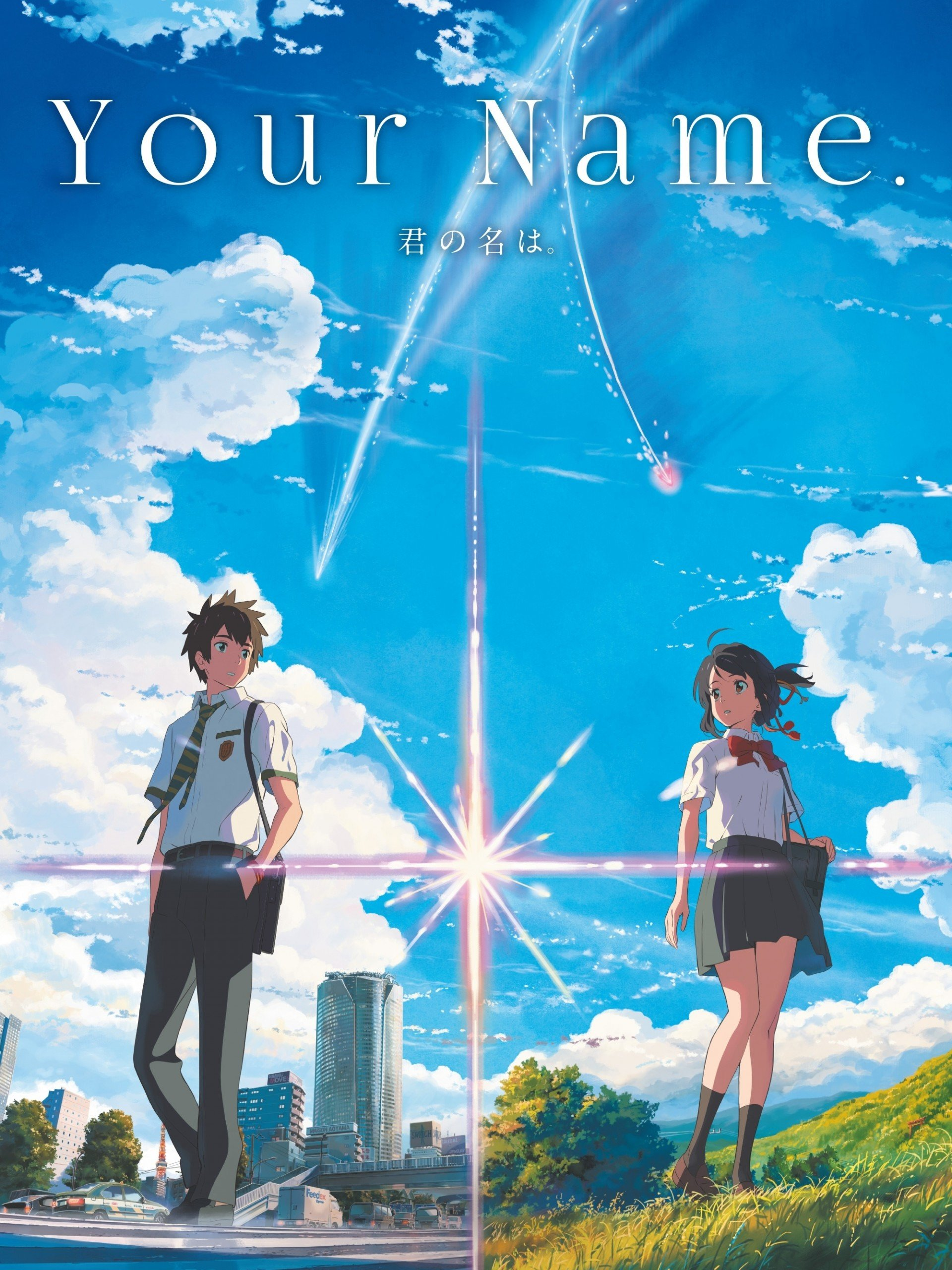 watch kimi no na wa english subbed in hd on 9animeto your name online for free high quality late.html
