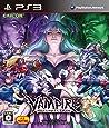 ヴァンパイア リザレクション - PS3