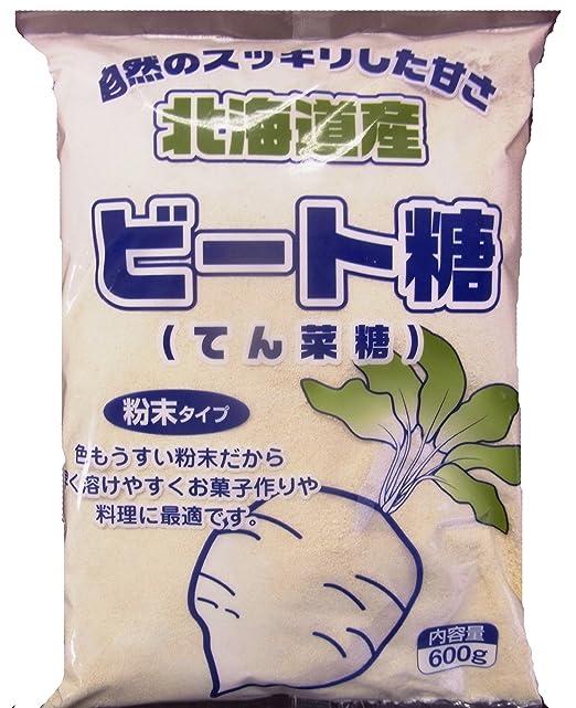 Amazon | 山口製糖 ビート糖(粉...