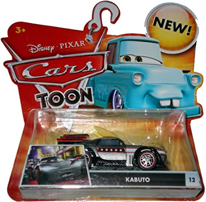 Disney / Pixar CARS TOON 1:55 Scale Die Cast Car Kabuto