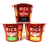 Rice A Roni Single Serve Microwaveable Cups VARIETY 6 PACK + FREE Pack of Heavy Duty Plastic Utensils. 2 Cups each of CHICKEN, CREAMY FOUR CHEESE, CHEDDAR BROCCOLI.