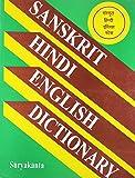 Sanskrit-Hindi-English Dictionary