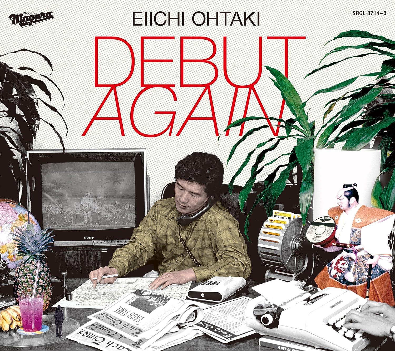 大滝詠一 / DEBUT AGAIN (初回生産限定盤 2CD)