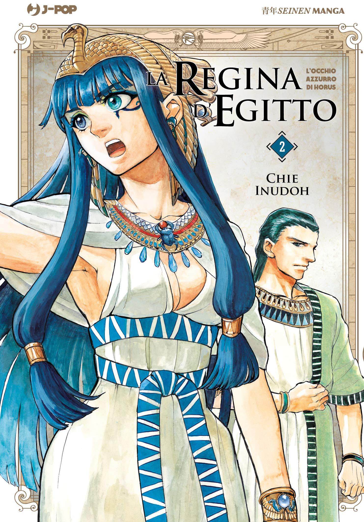 La Regina d'Egitto: 2: Vol. 2 : Inudoh, Chie, Tiberi, Roberta: Amazon.it:  Libri