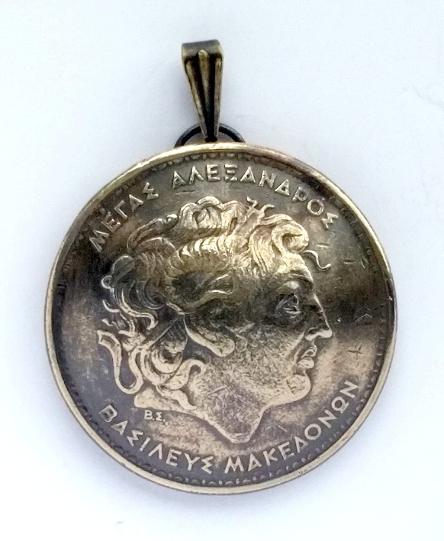 Alexander the Great Bracelet Ancient Greek God Handmade Jewelry Ancient Greek Jewelry Alexander the Great Coin Sterling Silver Bracelet