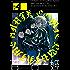 コミック百合姫 2020年4月号[雑誌]