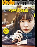 mina(ミーナ) 2020年 03 月号 [雑誌]