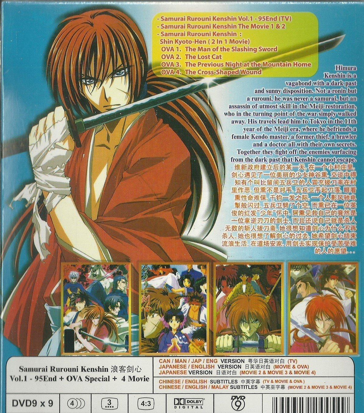 rurouni kenshin complete series english download