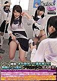 トイレ掃除で水が掛かって濡れまくり! 制服ビショ濡れでブラ透けまくり女子校生! ボクの勃起にいち早く気づき行動に移したヤリマン女子のおかげで他の女子も連鎖発情! イジメられてもいい事があるもんだ! 無理やり押し付けられたトイレ掃除をしてると… Hunter(HHH) [DVD]