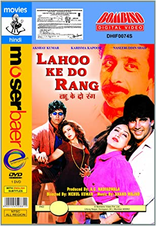 Lahoo ke do rang movie mp3 songs free download