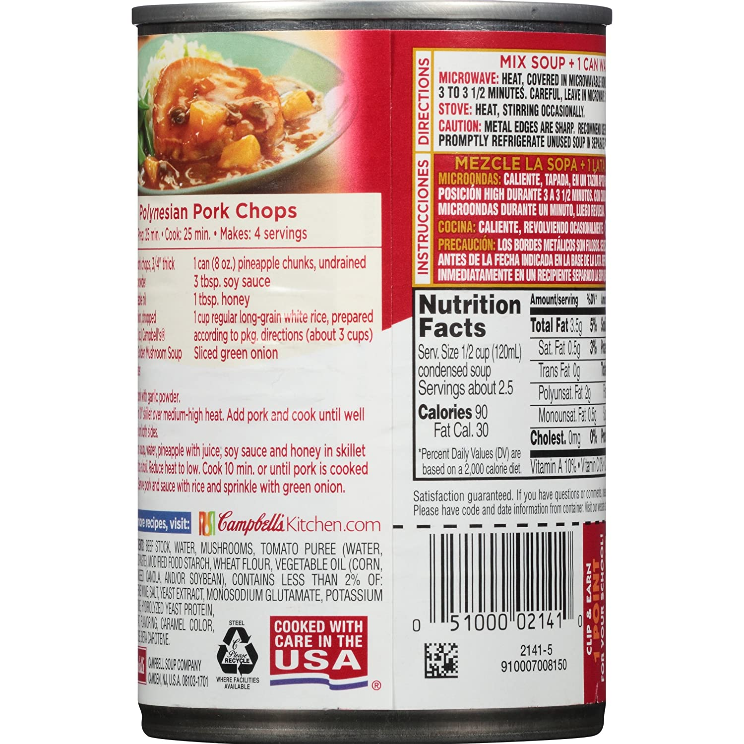 Amazon.com : Campbellu0027s Condensed Soup, Golden Mushroom, 10.50 Ounce (Pack  Of 12) : Packaged Vegetable Soups : Grocery U0026 Gourmet Food
