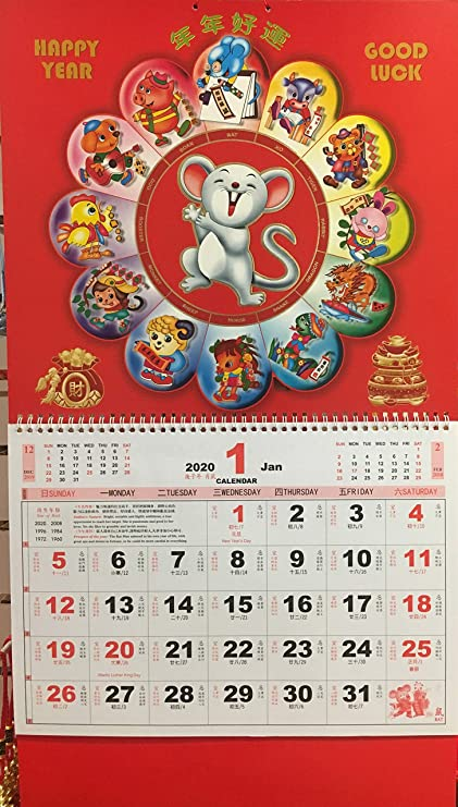 Chinese Calendar Year 2020 Amazon.: 2020 Chinese Calendar For Year Of The Rat   Zodiacs
