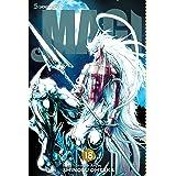 Magi: The Labyrinth of Magic, Vol. 18