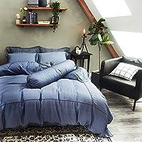 Palais Suite™ Tencel® Kyanite Blue Quilt Cover [King]