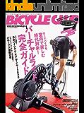 BiCYCLE CLUB (バイシクルクラブ)2020年1月号 No.417(バーチャルライド完全ガイド)[雑誌]