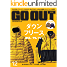 GO OUT (ゴーアウト) 2018年 12月号 [雑誌]