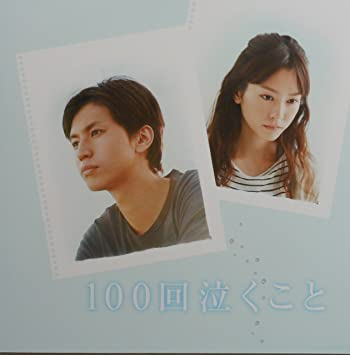 Who is yuriko yoshitaka dating yuriko yoshitaka boyfriend husband jpg.