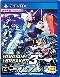 ガンダムブレイカー3 - PS Vita