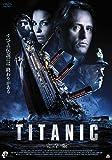 TITANIC~愛と偽りの航海~