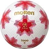 molten(モルテン) サッカーボール 天皇杯試合球 5号 ホワイト×ピンク F5E5000