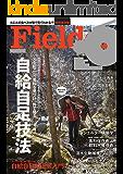 Fielder vol.19 [雑誌]