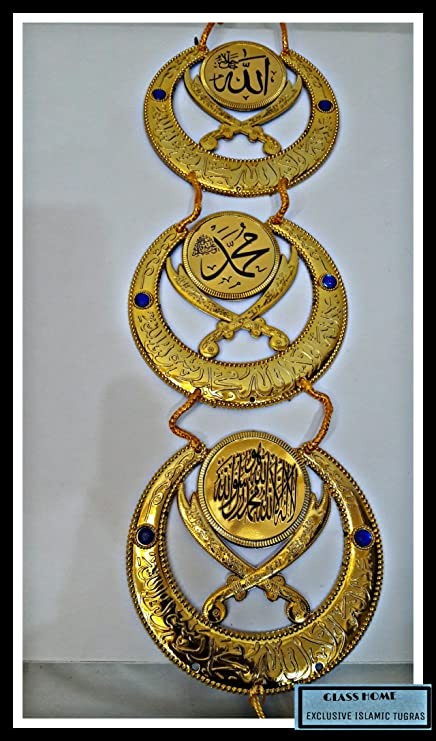Allah Mohammed And Kalma Wall Hangingin Gold Colour Encarved On It