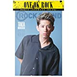 Rock Sound [UK] August 2018 (単号)<ONE OK ROCK特集号>