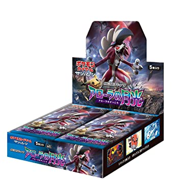 Pokemon Card Game Sun & Moon Expansion Pack Aroras Moonlight Box (Cartas Importadas de Japon