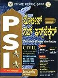 Police Sub-Inspector Nemakathi Parikshaa Margadarshi -PSI / State Intelligence/ RSI / RSI / CAR / DAR / Wireless / KSRP