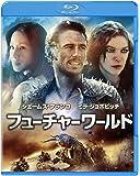 フューチャーワールド ブルーレイ&DVDセット (2枚組) [Blu-ray]