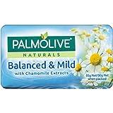 Palmolive Naturals Bar Soap Chamomile, 90 g, Pack of 4