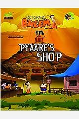 Pyaares Shop - Vol. 90 (Chhota Bheem) Kindle Edition