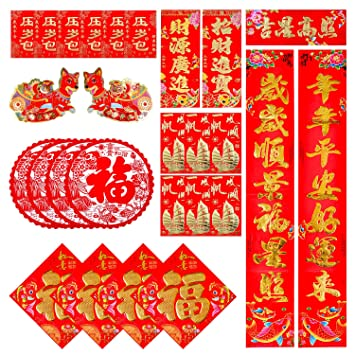 27 Stücke Chinese Couple Set Beflockung Fu Fenster Aufkleber Hund ...