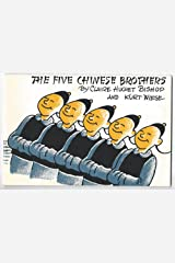 The Five Chinese Brothers (A Trumpet Club Special Edition) Paperback