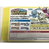 ポケモン カードゲーム 幻のポケモンをもらおうキャンペーン シリアルコード 20枚 セット 未使用品