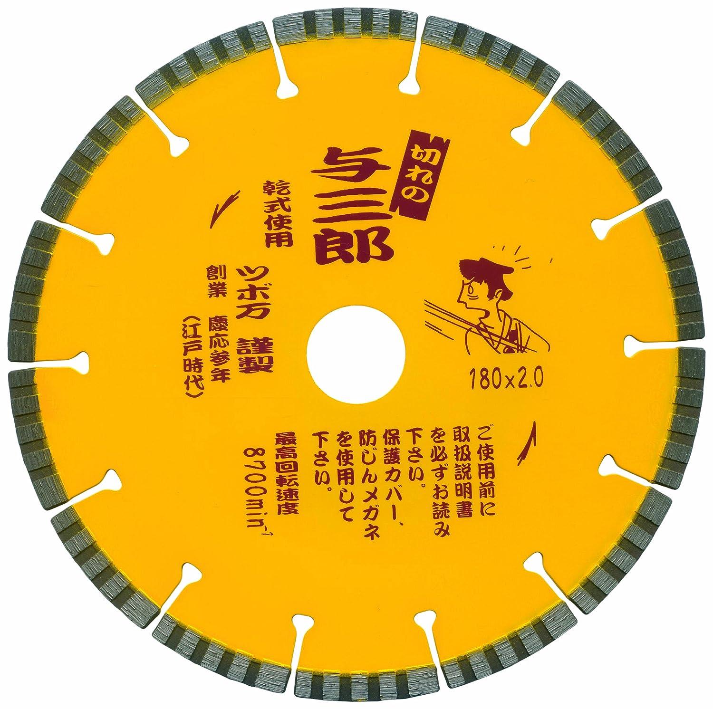 ツボ万 ダイヤモンドカッター与三郎 YB-180 180×2.0×7×25.4 B003B38J0G