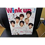 Wink up (ウィンク アップ) 2012年 01月号 [雑誌]
