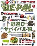 BE-PAL (ビーパル) 2015年 9月号 [雑誌]