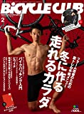 BiCYCLE CLUB (バイシクルクラブ)2020年月2月号【特別付録:フルクラムとコラボ!  フリースネックウォーマー】
