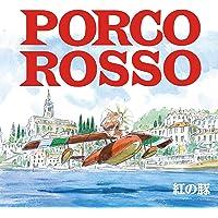 Porco Rosso: Image Album (Original Soundtrack) (Vinyl)